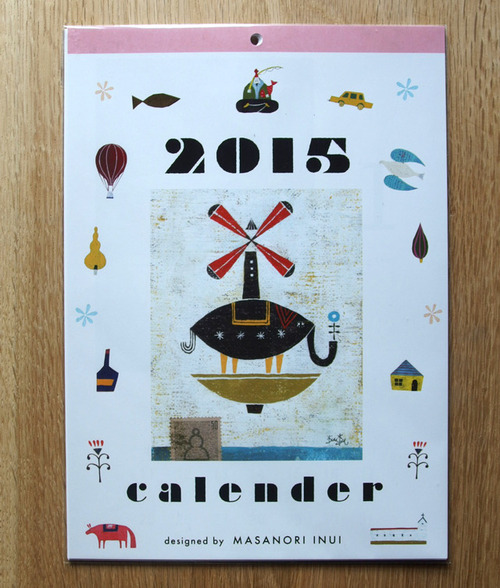 CALENDER for 2015