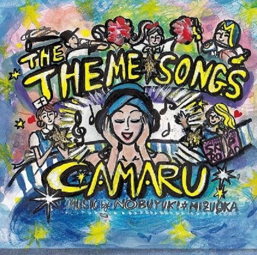 CD 「THE THEME SONGS!」