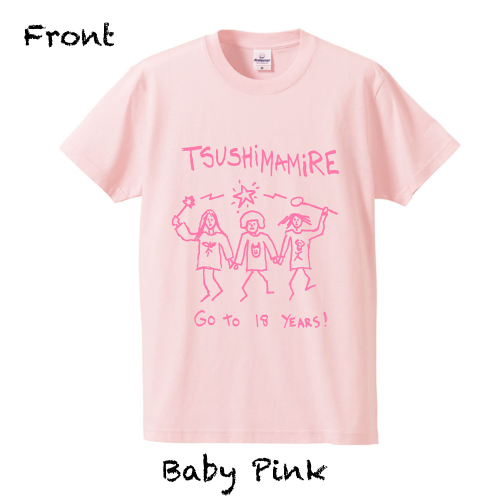 Go to 18 years Tシャツ ベビーピンク