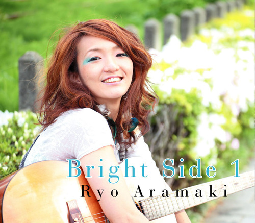 CD Bright side1