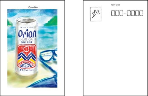 Orion Beer ポストカード