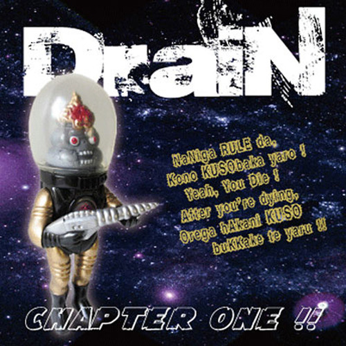 DraiN / CHAPTER ONE