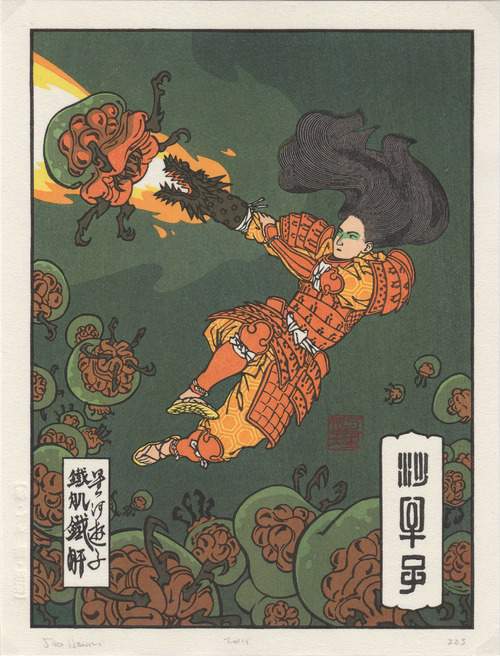 Infestation / Ukiyoe-Heroes (浮世絵ヒーロー)