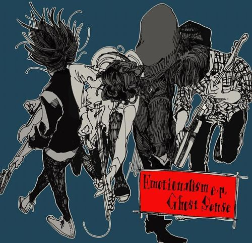 1st EP【Emotionalism e.p.】