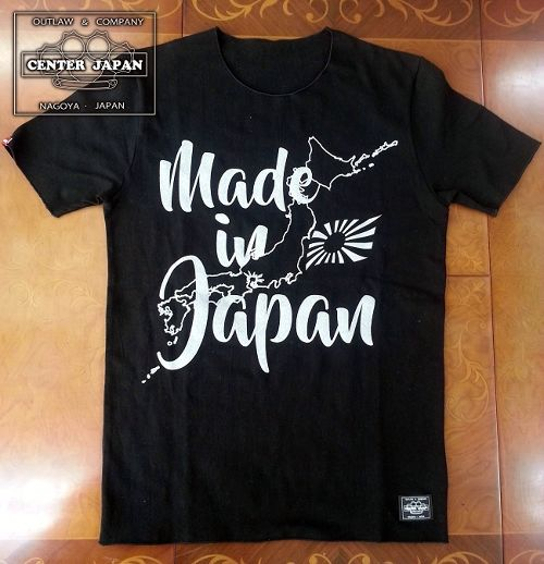 Made In Japan T