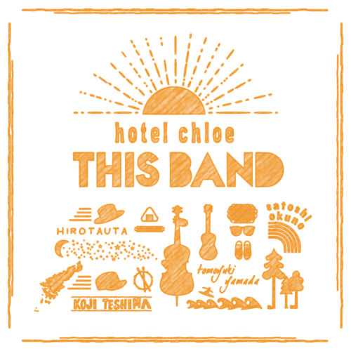 2nd ALBUM「THIS BAND」