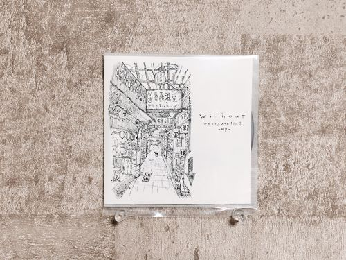without / westgate No.5 ep