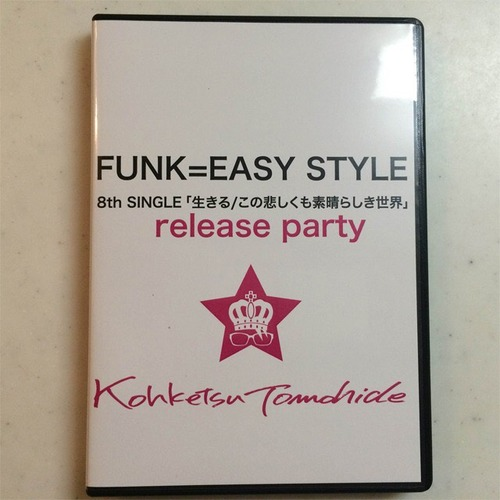 DVD「FUNK=EASY STYLE 8thSINGLE release party」