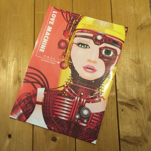 中西犬人Art Book「LOVE MACHINE」