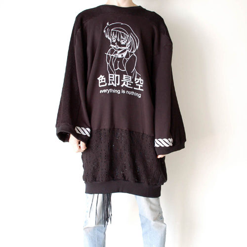 """TABINARY """"色即是空"""" 1off over size top"""