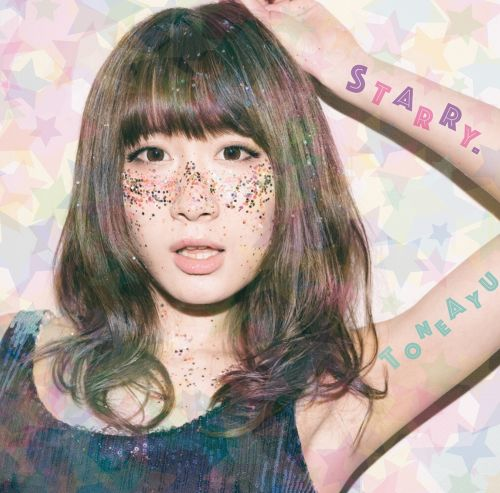 【送料無料】1st Mini ALBUM【Starry.】
