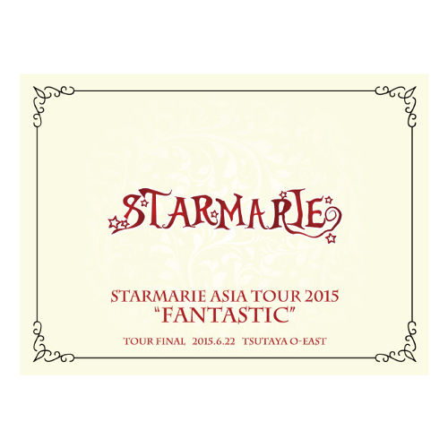 "DVD『STARMARIE ASIA TOUR 2015 ""FANTASTIC"" TOUR FINAL 2015.6.22 TSUTAYA O-EAST』"