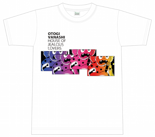 『JEALOUS LOVE』T SHIRTS(ホワイト)
