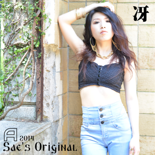 "≪Sae's Original 2014 Type""A""≫(Album)"