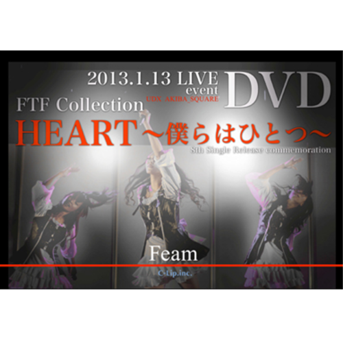 FTF Collection HEART~僕らはひとつ~/Feam