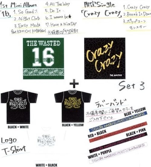 CD & GOODS Set.3