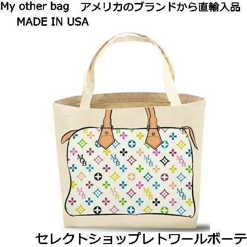 My Other Bag マイアザーバッグ トートバッグ ZOEY  MULTI WHITE エコバッグ 布製 アメリカ製 キャンバス 正規品 ブランド