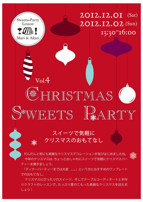 CHRISTMAS SWEETS PARTY