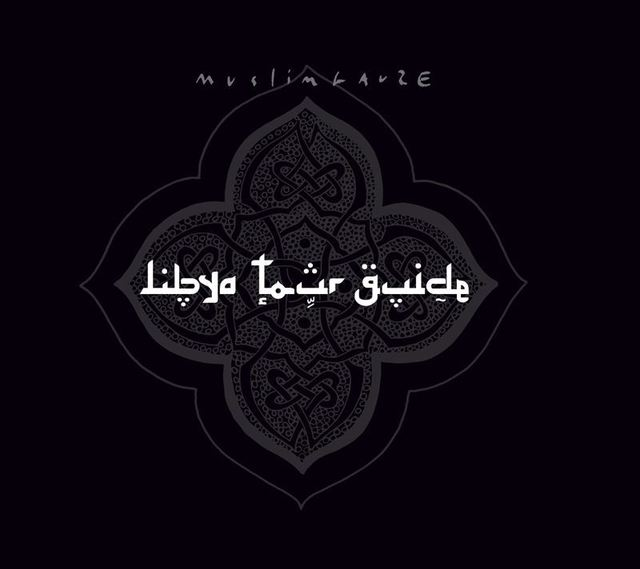Muslimgauze - Libya Tour Guide  CD - メイン画像