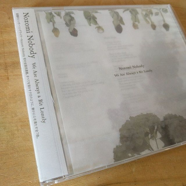Nozomi Nobody【We Are Always a Bit Lonely】CD