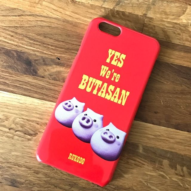 iPhone(7/6s/6)ケース Yes, we are BUTASAN(赤)
