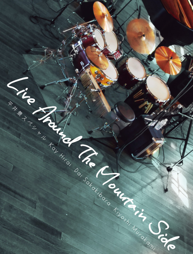 Live Around The Mountain Side / 平井景スペシャル (DVD)