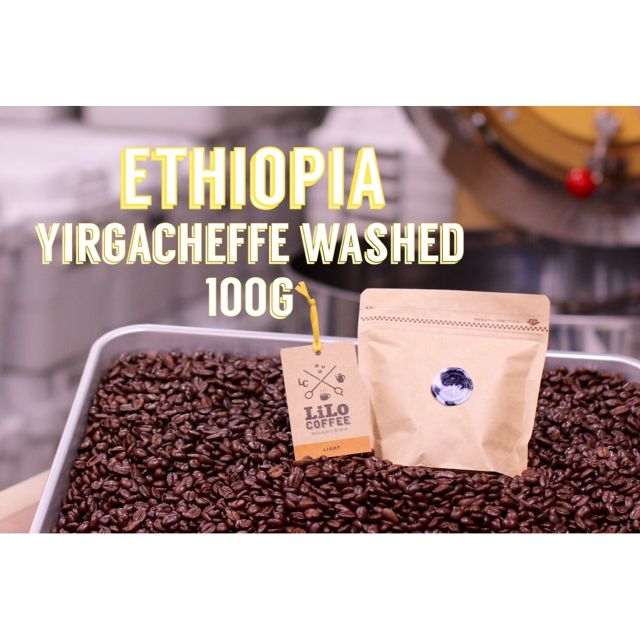 100g  エチオピア washed・Specialty・Light roast