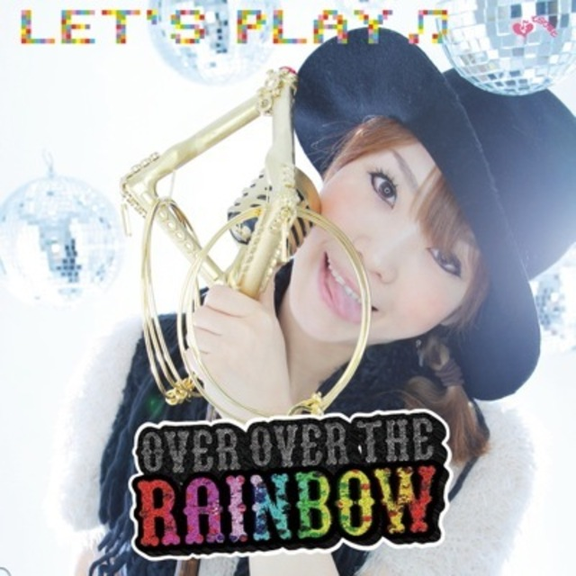 てらりすと 3rd Album『OVER OVER THE RAINBOW』(CD+DVD版)  - メイン画像