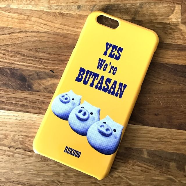 iPhone(7/6s/6)カバー Yes, we are BUTASAN(黄)