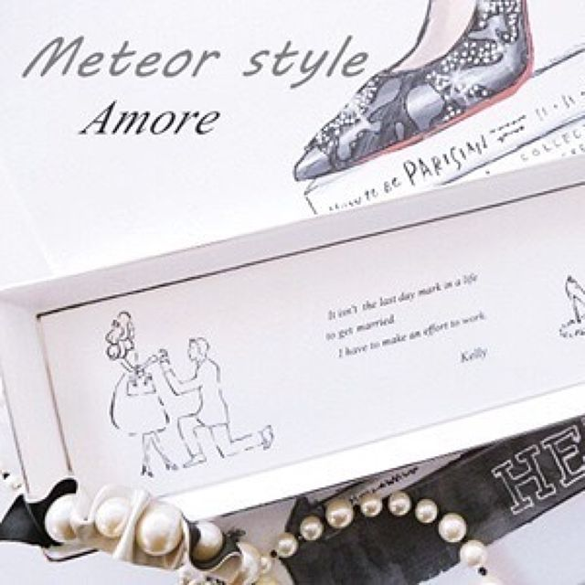 Amore【Meteor style】