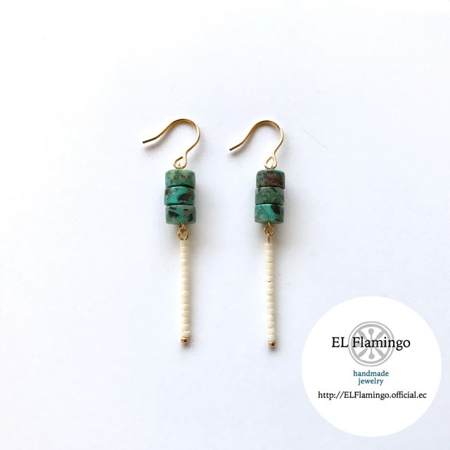African turquoise pierce / 14KGF