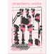 strawberry works_1 WEB
