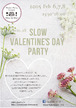 SLOW VALENTINE'S DAY  PARTY