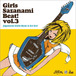 GIRLS SAZANAMI BEAT vol.3 / VA