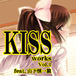 KISS works Vol.1~feat.山下 慎一狼