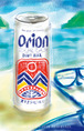 Orion Beer(ジクレーA3プリント)