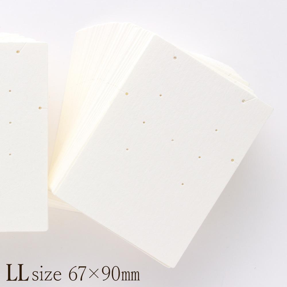 アクセサリー台紙 LL 無地 ネックレス ピアス ブレスレット用 67×90mm 30枚