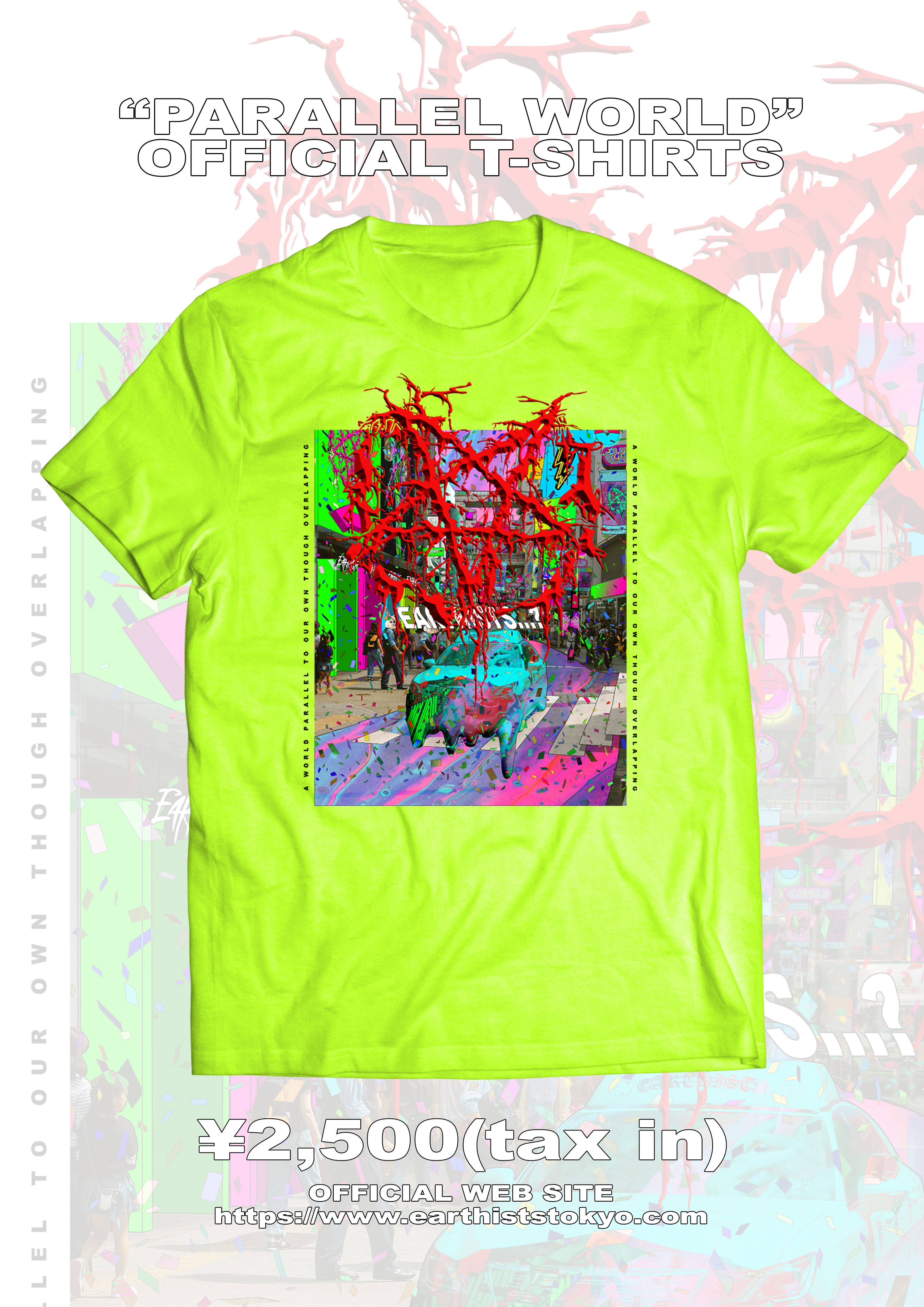 """""""PARALLEL WORLD"""" OFFICIAL T-SHIRTS - 画像3"""