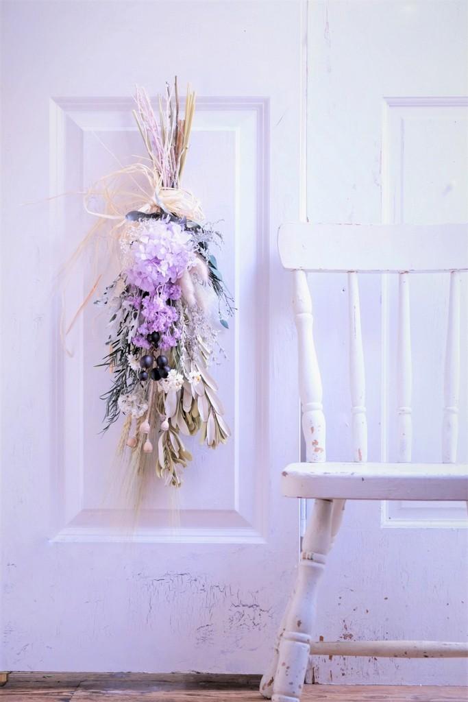 プリザーブドフラワーの花束スワッグ  〖 La Nature  Parme ラ・ナチュール パルマ  〗