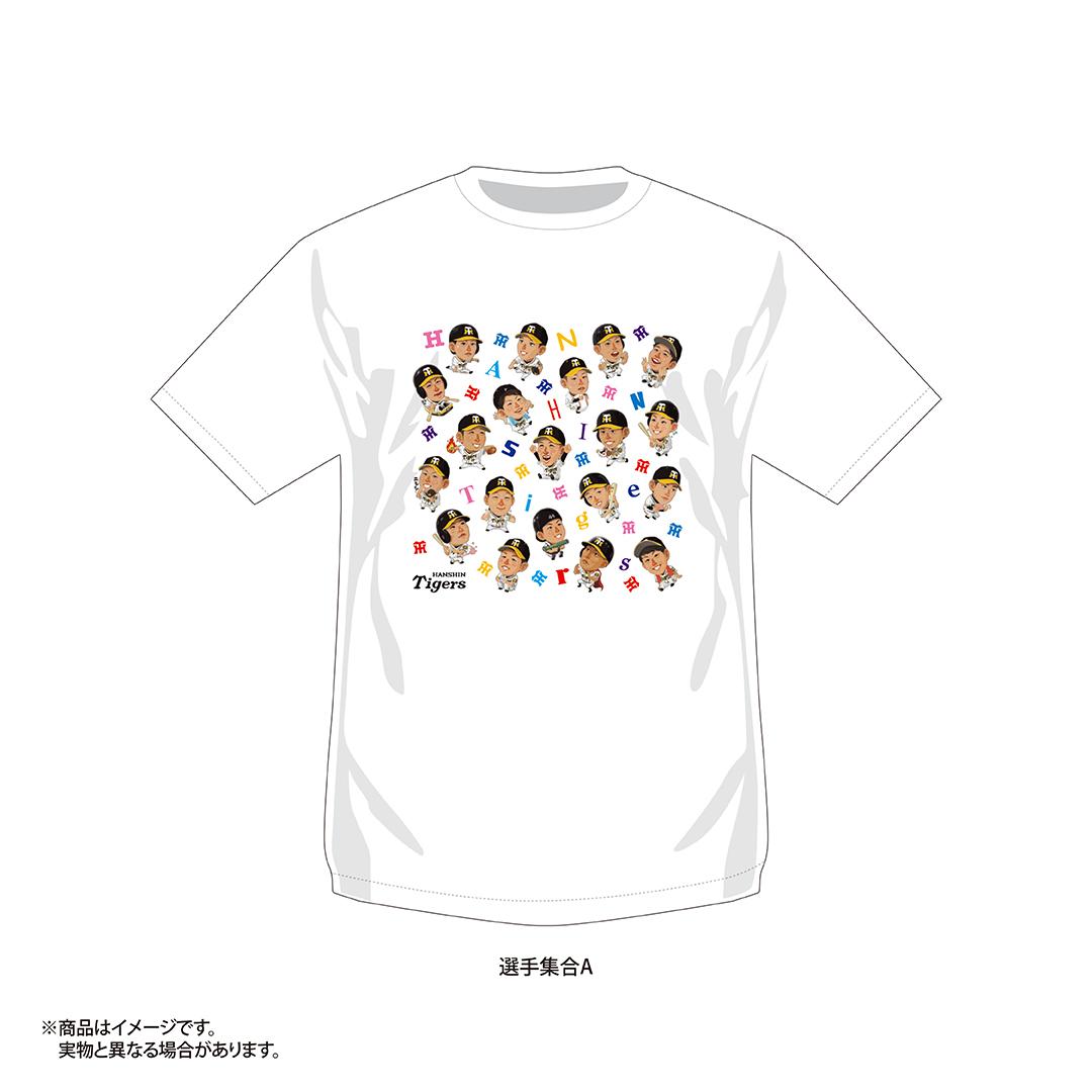 20阪神タイガース×マッカノーズ Tシャツ 選手集合