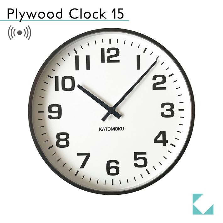 KATOMOKU plywood wall clock 15 km-92BRC ブラウン 電波時計