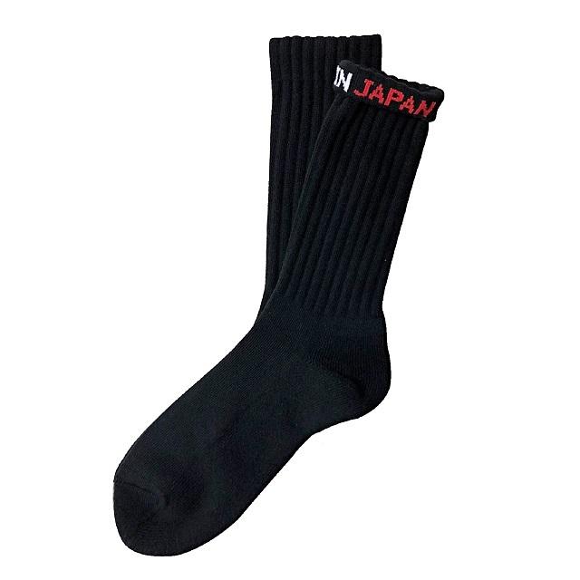 """Plane -black-"" Socks"