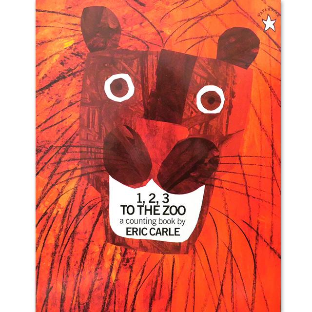 「1.2.3 to the zoo(1,2,3どうぶつえんへ)」エリック・カール