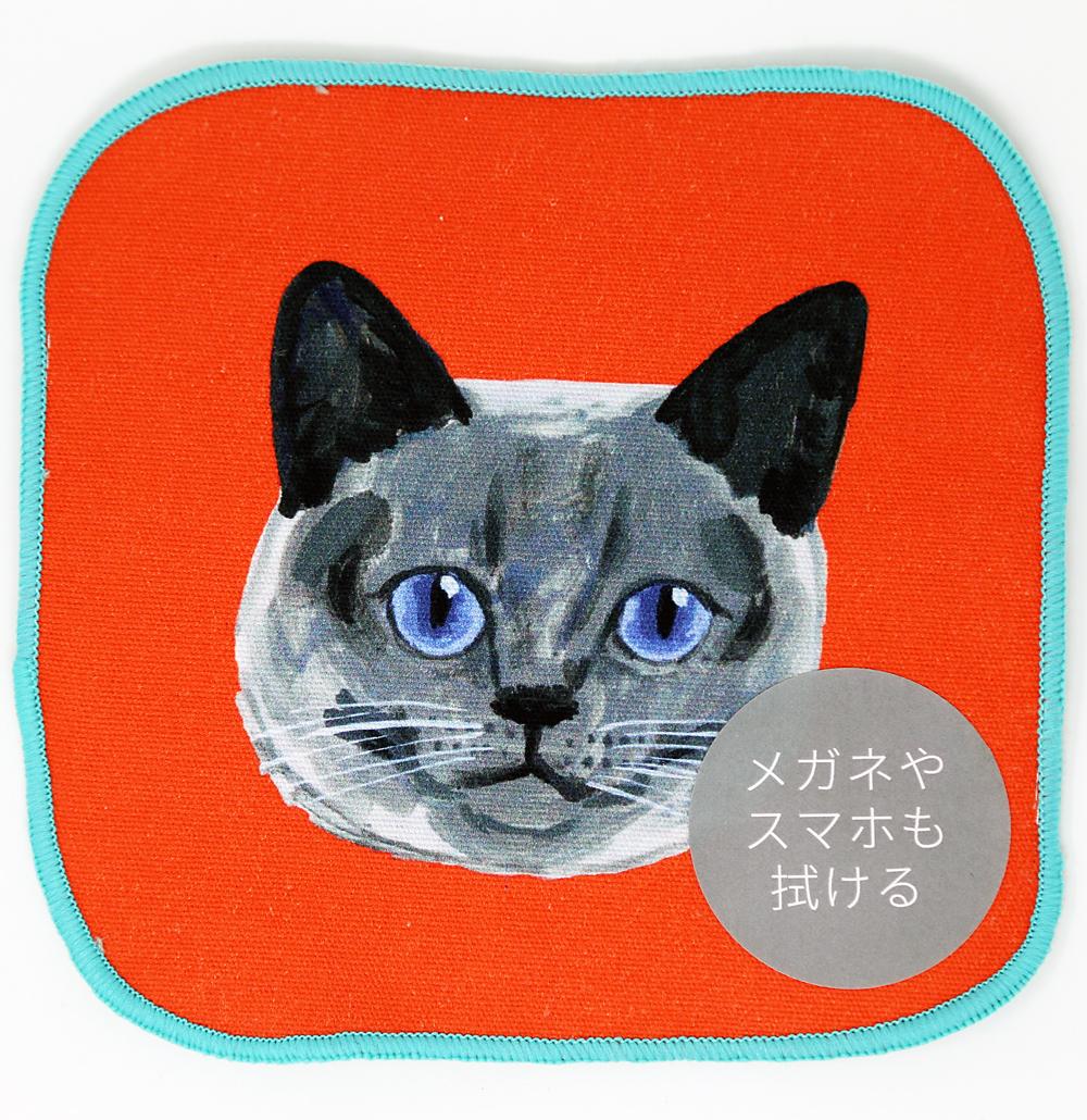 猫ハンカチ(メガネやスマホも拭けるCat)black