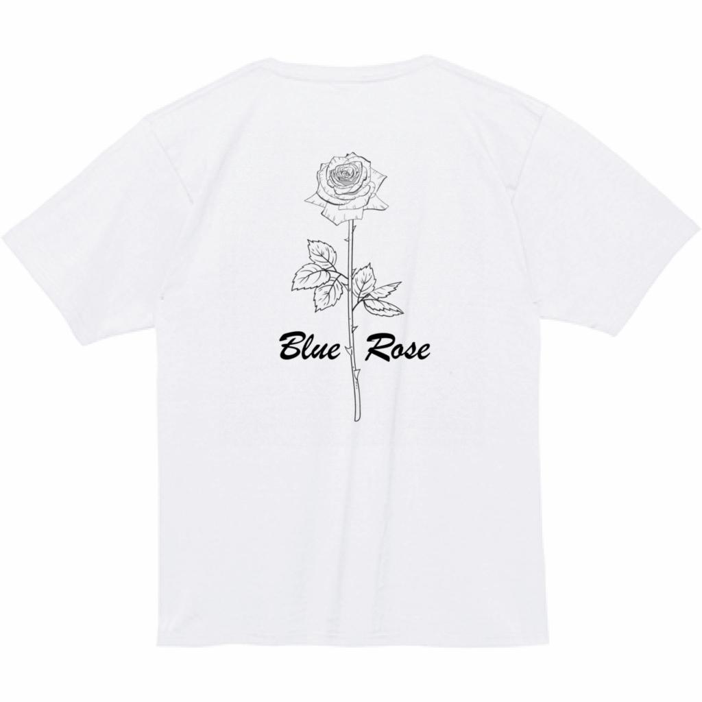 BlueRose 4th (White)