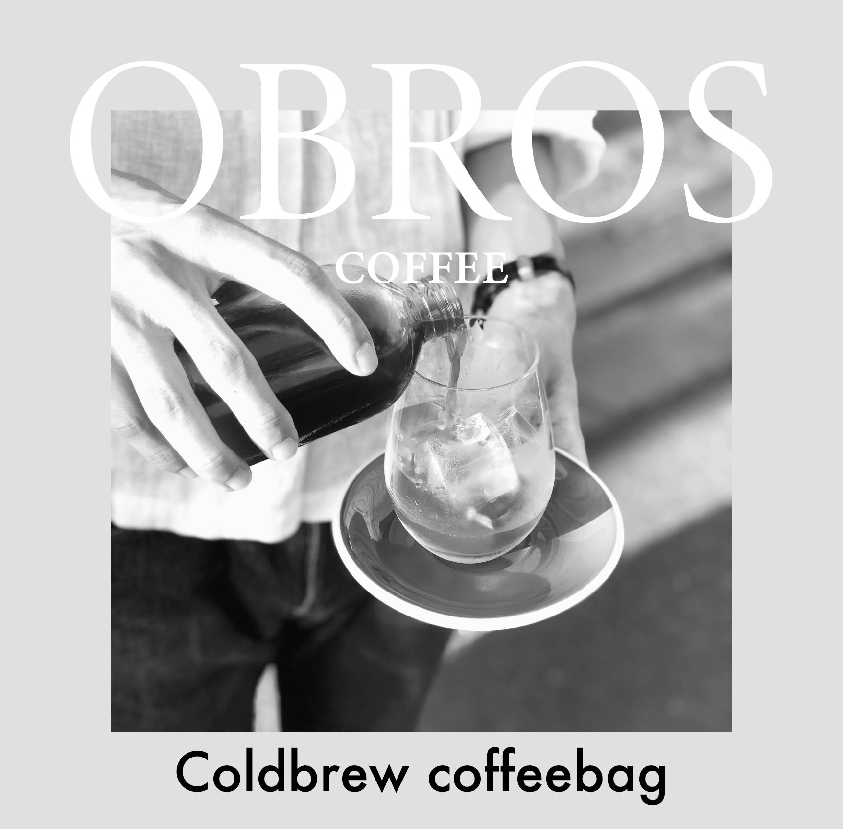 Coldbrew bag 1pack