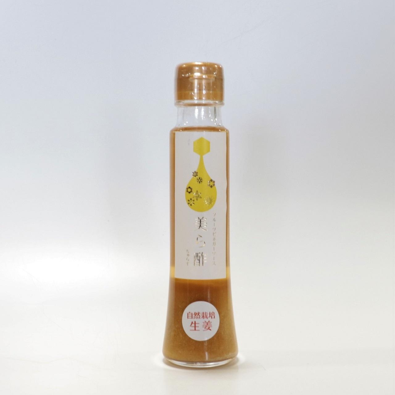 琉球百花美ら酢自然栽培生姜