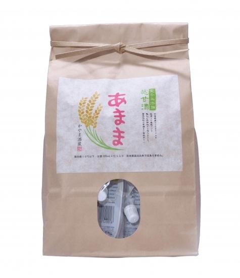 【特別価格】米麹甘酒あまま(パウチタイプ)米袋セット