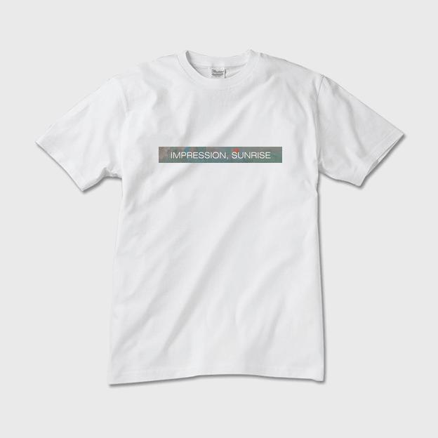 モネ「印象・日の出」 SUNRISE Tシャツ