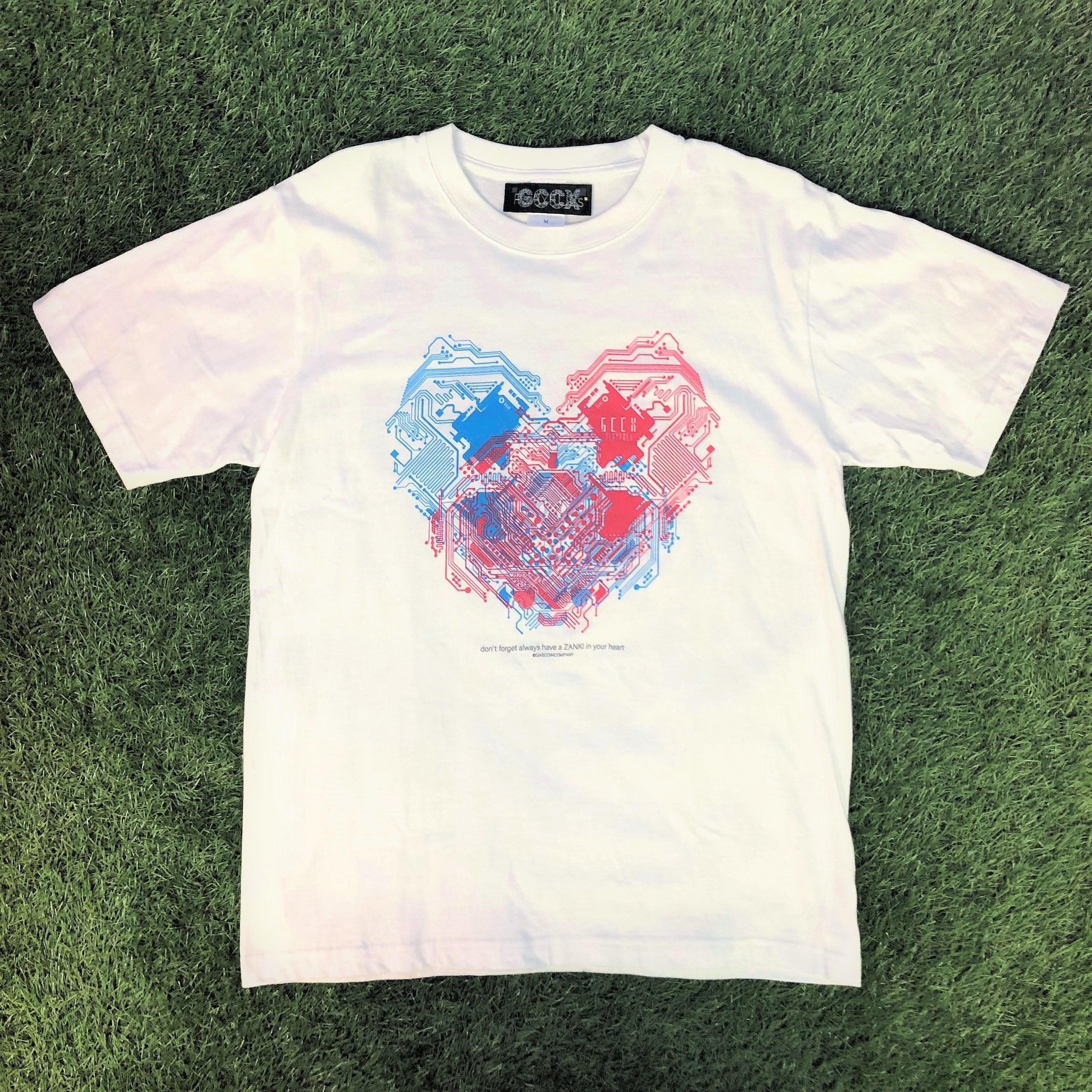 KAIRO-Heart-White